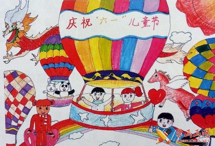 关于儿童节的儿童画图片(4)
