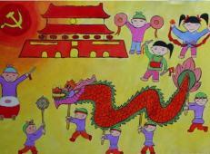 关于国庆节的儿童画图片 (8).jpg