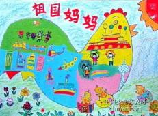 关于国庆节的儿童画图片 (32).jpg