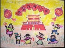 关于国庆节的儿童画图片 (30).jpg