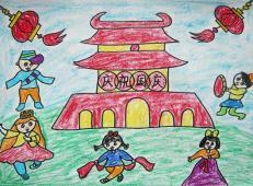 关于国庆节的儿童画图片 (35).jpg