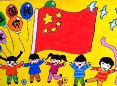 关于国庆节的儿童画图片 (1).jpg