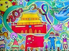 关于国庆节的儿童画图片 (31).jpg