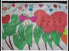 关于国庆节的儿童画图片 (17).jpg