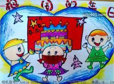 关于国庆节的儿童画图片 (33).jpg