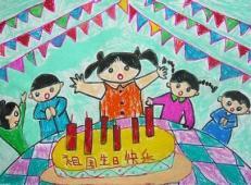 关于国庆节的儿童画图片 (36).jpg