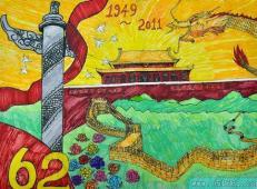 关于国庆节的儿童画图片 (39).jpg