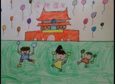 关于国庆节的儿童画图片 (3).jpg