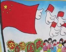 关于国庆节的儿童画图片 (41).jpg