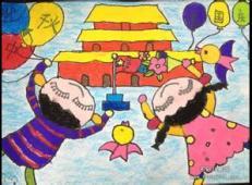 关于国庆节的儿童画图片 (47).jpg