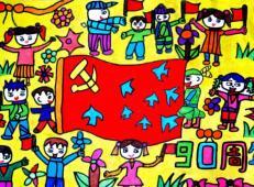 关于国庆节的儿童画图片 (43).jpg