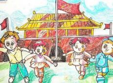关于国庆节的儿童画图片 (5).jpg