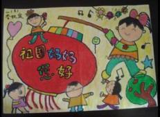 关于国庆节的儿童画图片 (23).jpg
