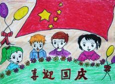 关于国庆节的儿童画图片 (45).jpg