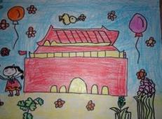 关于国庆节的儿童画图片 (51).jpg