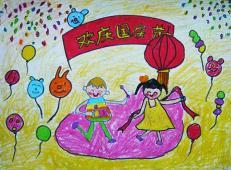 关于国庆节的儿童画图片 (25).jpg