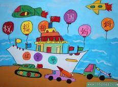 关于国庆节的儿童画图片 (19).jpg