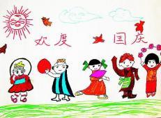关于国庆节的儿童画图片 (37).jpg