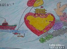 关于国庆节的儿童画图片 (49).jpg