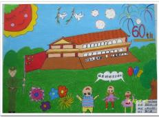 关于国庆节的儿童画图片 (46).jpg