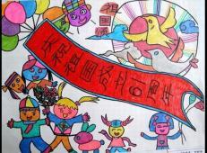 关于国庆节的儿童画图片 (9).jpg