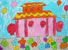 关于国庆节的儿童画图片 (26).jpg