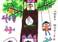 关于房子的儿童画图片 (28).jpg