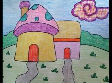 关于房子的儿童画图片 (41).jpg