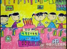关于生日的儿童画图片 (9).jpg