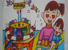 关于生日的儿童画图片 (35).jpg