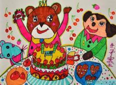 关于生日的儿童画图片 (14).jpg