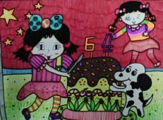关于生日的儿童画图片 (34).jpg