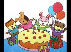 关于生日的儿童画图片 (2).jpg