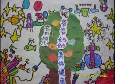 关于99重阳节(老人节)的儿童画图片大全 (6).jpg