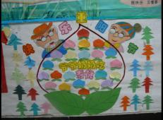 关于99重阳节(老人节)的儿童画图片大全 (21).jpg