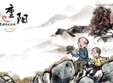 关于99重阳节(老人节)的儿童画图片大全 (1).jpg