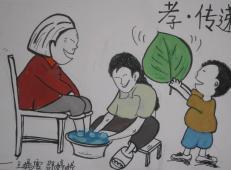 关于99重阳节(老人节)的儿童画图片大全 (20).jpg