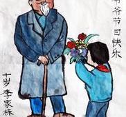 关于99重阳节(老人节)的儿童画图片大全 (7).jpg