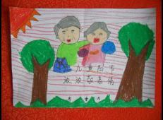 关于99重阳节(老人节)的儿童画图片大全 (22).jpg