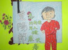 关于99重阳节(老人节)的儿童画图片大全 (18).jpg