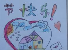关于99重阳节(老人节)的儿童画图片大全 (17).jpg