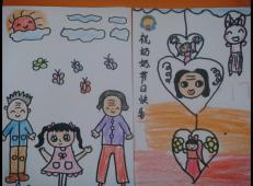 关于99重阳节(老人节)的儿童画图片大全 (13).jpg