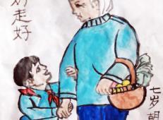 关于99重阳节(老人节)的儿童画图片大全 (4).jpg