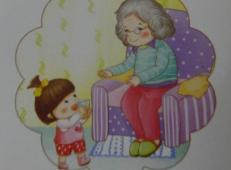 关于99重阳节(老人节)的儿童画图片大全 (26).jpg