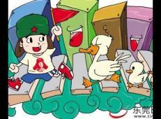 学雷锋做好事的儿童画画大全 (52).jpg