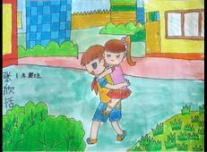 学雷锋做好事的儿童画画大全 (55).jpg