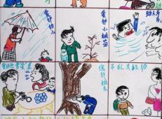 学雷锋做好事的儿童画画大全 (70).jpg