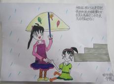 学雷锋做好事的儿童画画大全 (71).jpg