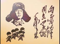 学雷锋做好事的儿童画画大全 (73).jpg