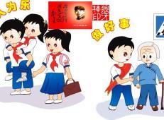 学雷锋做好事的儿童画画大全 (39).jpg